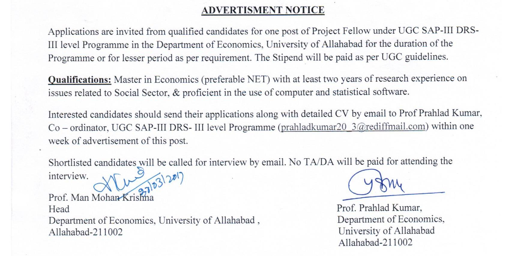 University of allahabad details falaconquin